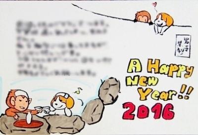 犬史郎 2016 1
