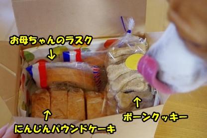 お菓子 3