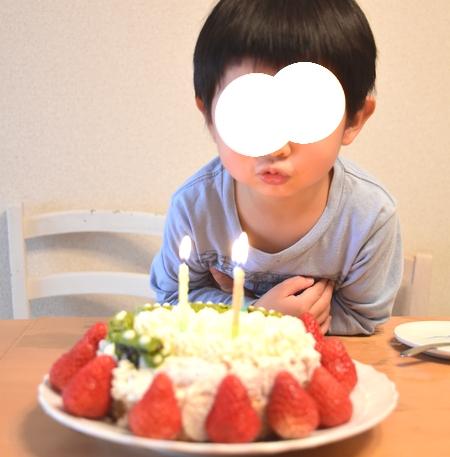 cake_1603.jpg