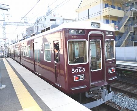 hankyu_1603.jpg
