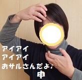 201601304.jpg