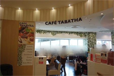 tabatha1.jpg