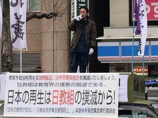 日教組教研集会抗議岩手7