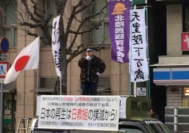 日教組教研集会抗議岩手9