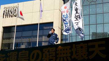 慶祝紀元節並びに反日勢力抗議13