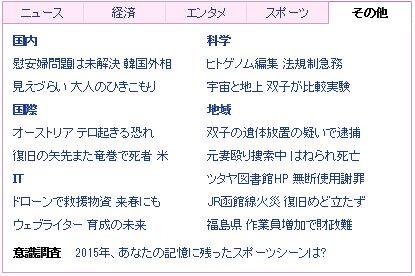 4_20151227171645ceb.jpg