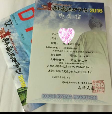 fc2blog_2016021505442542e.jpg