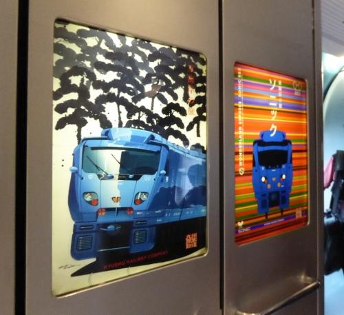 宮崎〜熊本、観光列車の旅〜2015夏−010