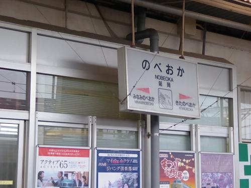 宮崎〜熊本、観光列車の旅〜2015夏−041