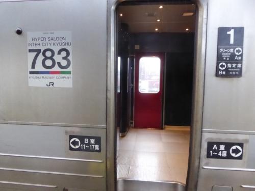 宮崎〜熊本、観光列車の旅〜2015夏−042