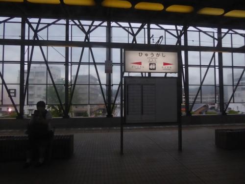 宮崎〜熊本、観光列車の旅〜2015夏−045