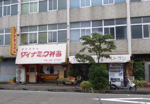 宮崎〜熊本、観光列車の旅〜2015夏−073