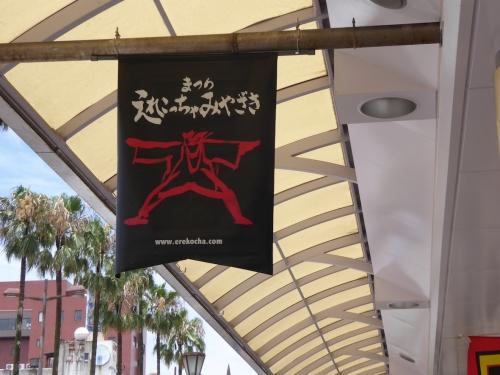 宮崎〜熊本、観光列車の旅〜2015夏−076