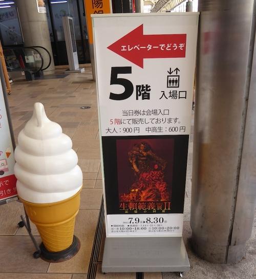 宮崎〜熊本、観光列車の旅〜2015夏−058