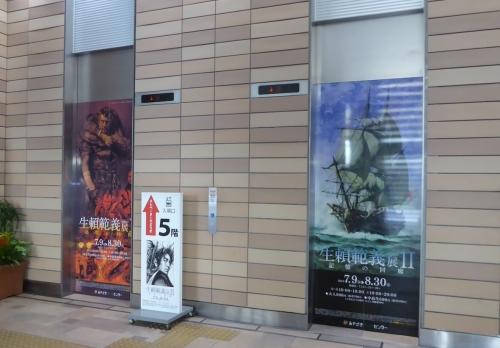 宮崎〜熊本、観光列車の旅〜2015夏−060