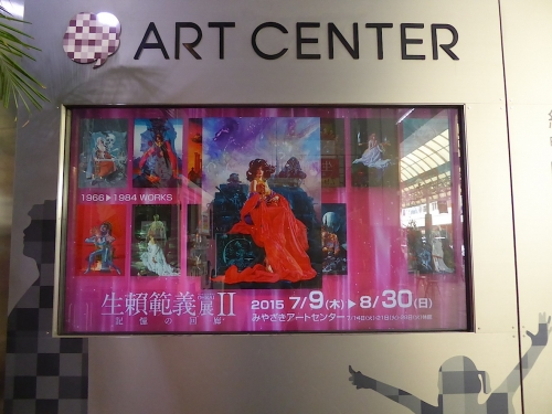 宮崎〜熊本、観光列車の旅〜2015夏−061