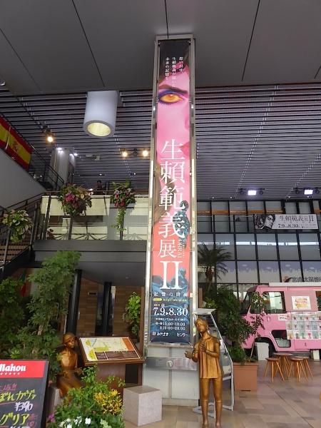 宮崎〜熊本、観光列車の旅〜2015夏−063