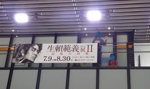 宮崎〜熊本、観光列車の旅〜2015夏−064