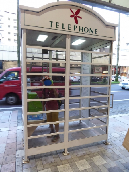 宮崎〜熊本、観光列車の旅〜2015夏−082