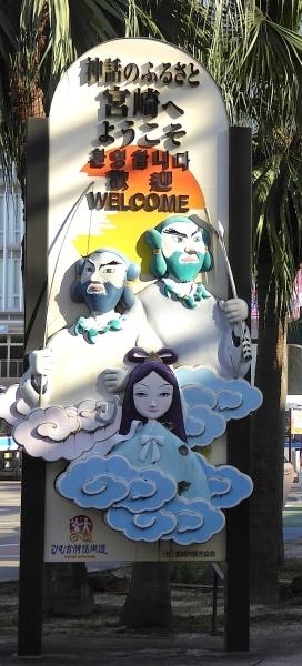 宮崎〜熊本、観光列車の旅〜2015夏−093