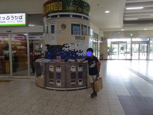 宮崎〜熊本、観光列車の旅〜2015夏−094