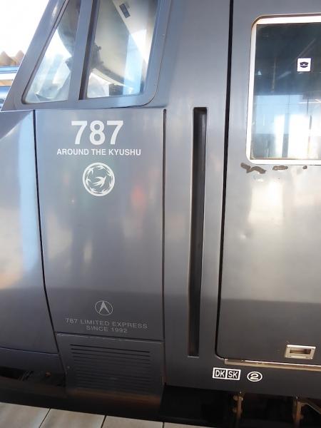 宮崎〜熊本、観光列車の旅〜2015夏−096
