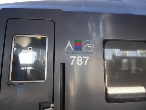 宮崎〜熊本、観光列車の旅〜2015夏−097