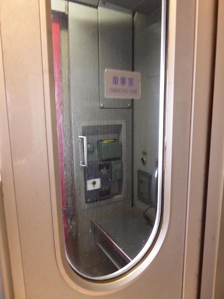 宮崎〜熊本、観光列車の旅〜2015夏−114