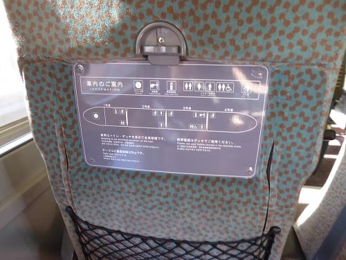 宮崎〜熊本、観光列車の旅〜2015夏−118