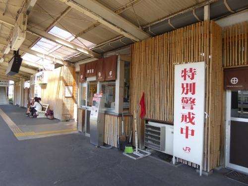宮崎〜熊本、観光列車の旅〜2015夏−128