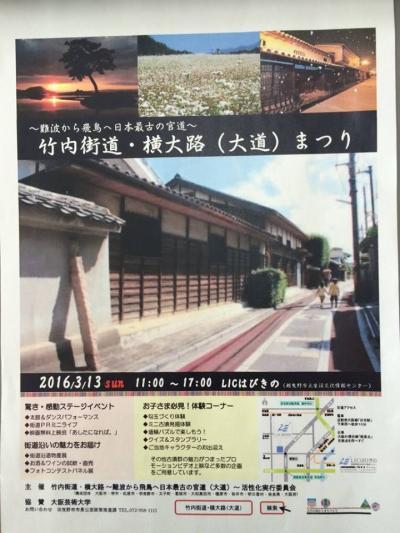 鄒ス譖ウ驥趣シ狙convert_20160202203312