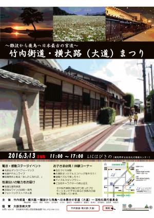 遶ケ荵句・陦鈴%・狙convert_20160308171506