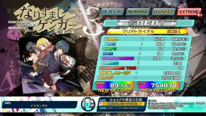 160130_2201_MS_HQ_P_S.jpg