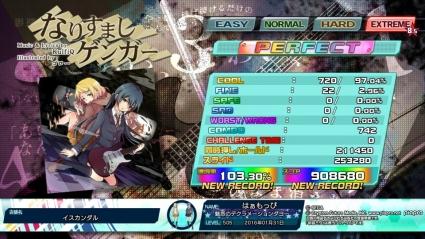 160131_1114_MS_HQ_P_S.jpg