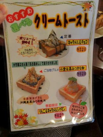 喫茶ボンボン泉本店07