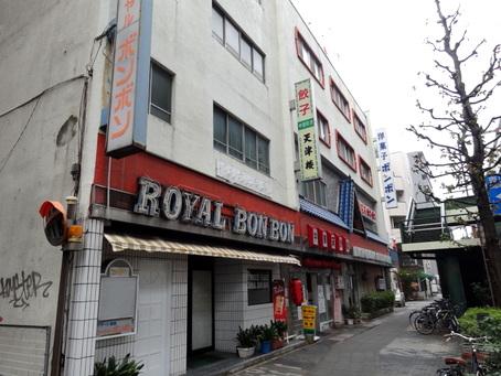 喫茶ボンボン泉本店10