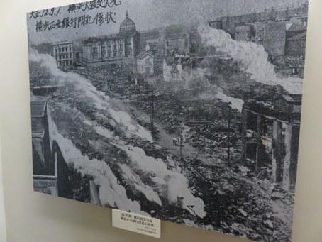 神奈川県立歴史博物館7