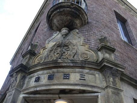 旧三田商店2
