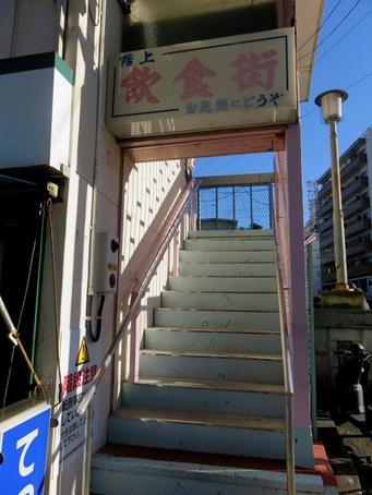 都橋商店街3
