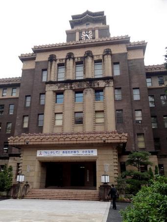 名古屋市役所02