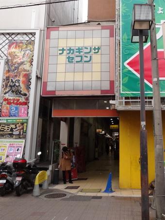 浦和駅周辺12