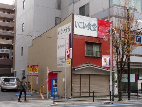 浦和駅周辺14