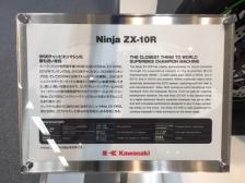 ZX-10R 3