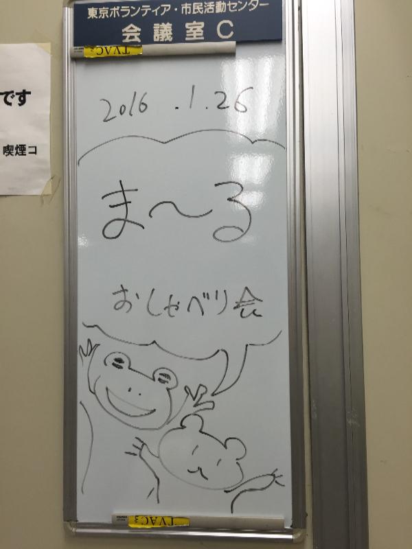 20160128163533140.jpeg