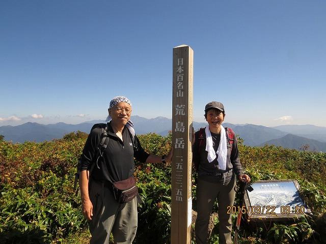 IMG_6964●荒島岳頂上.jpg