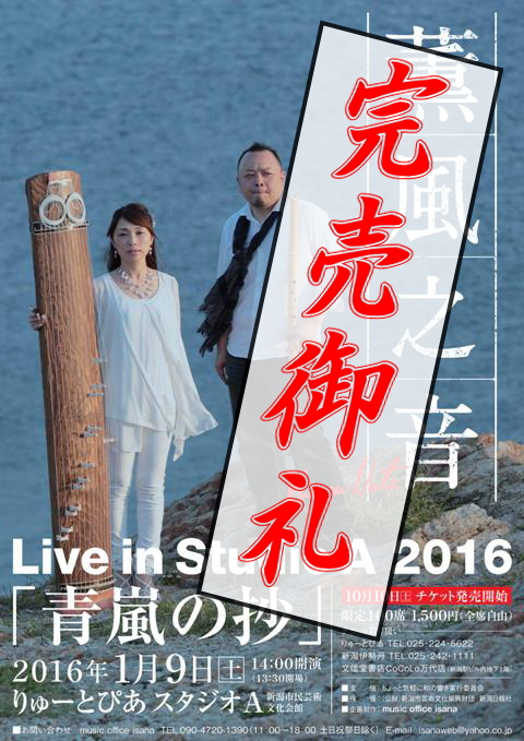 20160109kanbai.jpg