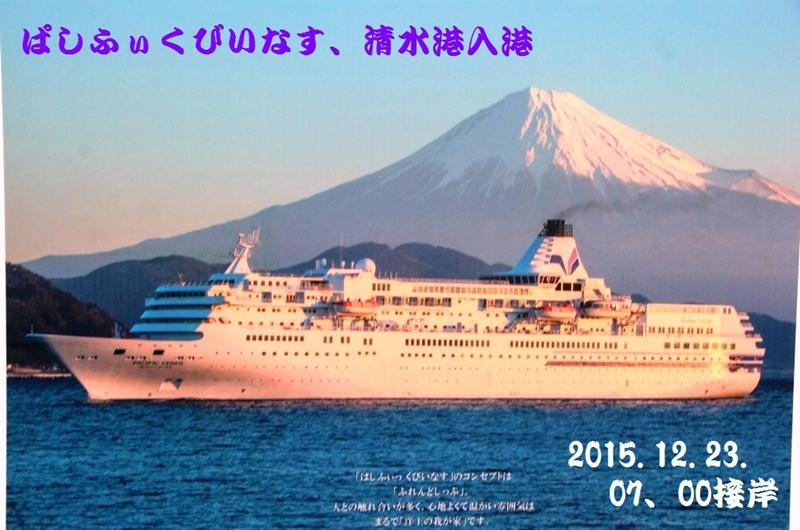 IMG_0050_20151223134607a6d.jpg