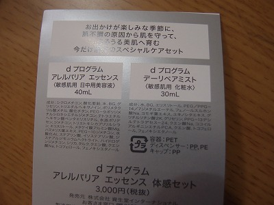 s-P2102753.jpg