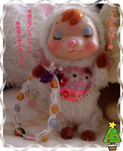 花ブ20151213-1