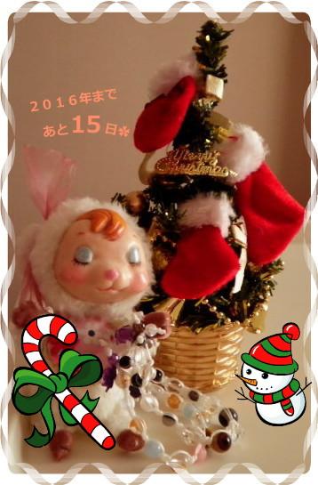 花ブ20151216-1